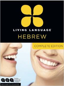 Living Language Hebrew